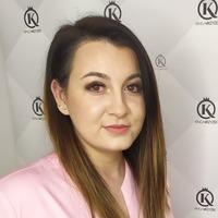 Katarzyna Palacz Kosmetyczka • Stylistka paznokci Nowy Targ